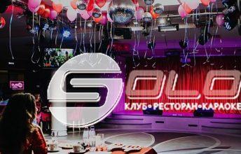 korporativy-v-karaoke-klube1