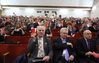 v съезд российского профессионального работников атомной энергетики и промышлености 2017