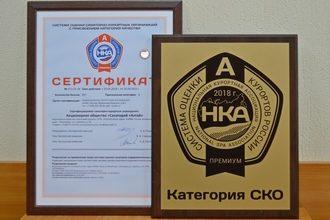 http://altai-west.ru/app/uploads/2018/06/Kategoriya-Premium-sanatoriy-Altay-West-g.-Belokurikha-330x220.jpg