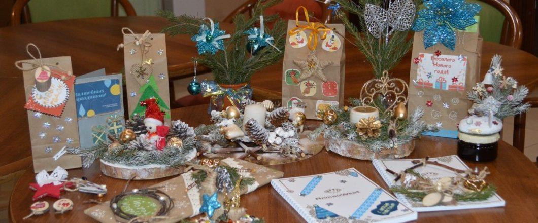 Мастер-класс в санатории Алтай-West Упаковываем новогодние подарки